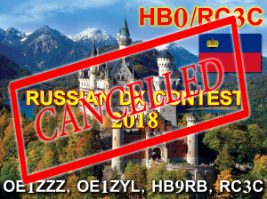 HB0/RC3C 2018 CANCELLED